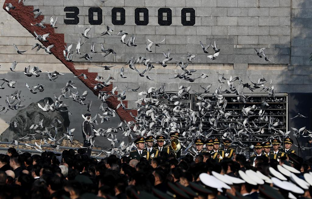 Nanjing Massacre memorial ceremony held to mourn lost lives