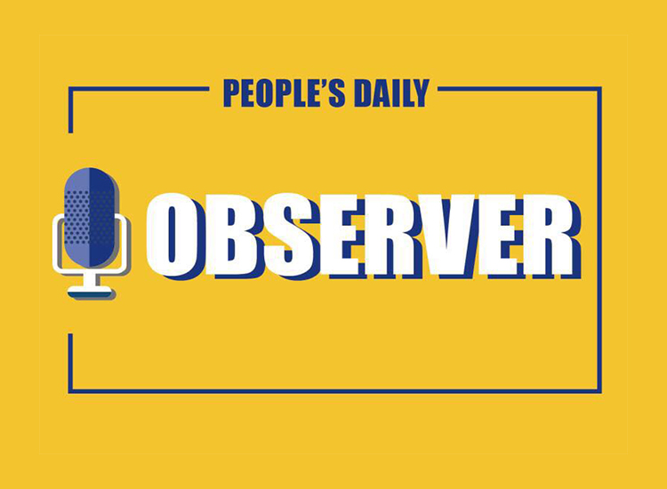 PD observer logo.jpg