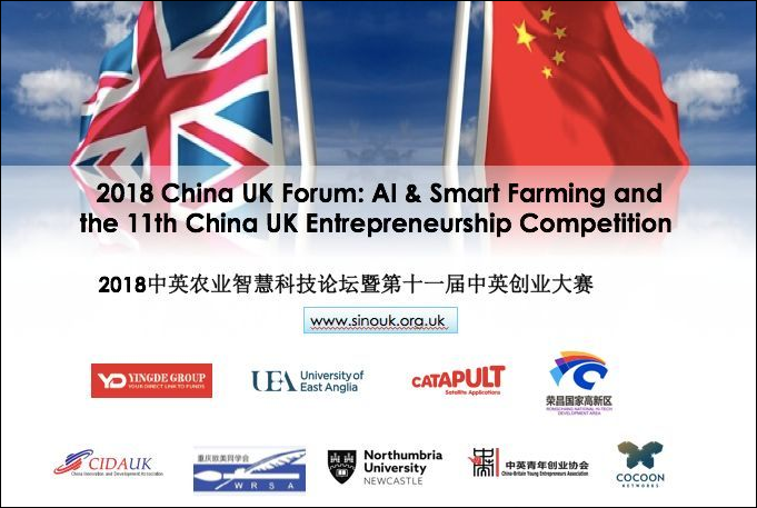 Sino-UK program helps China's agriculture via space technology