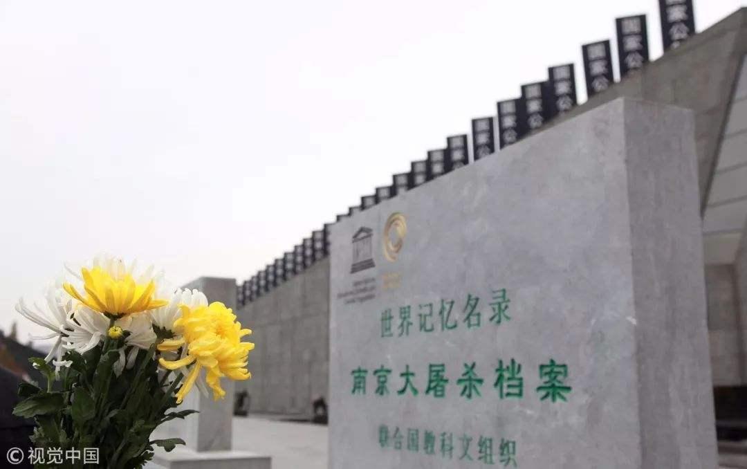 南京大屠杀哈档案世界记忆名录 VCG.jpeg