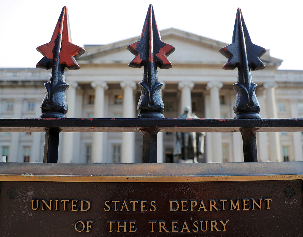 US budget deficit hits record 204.9 bln USD in November