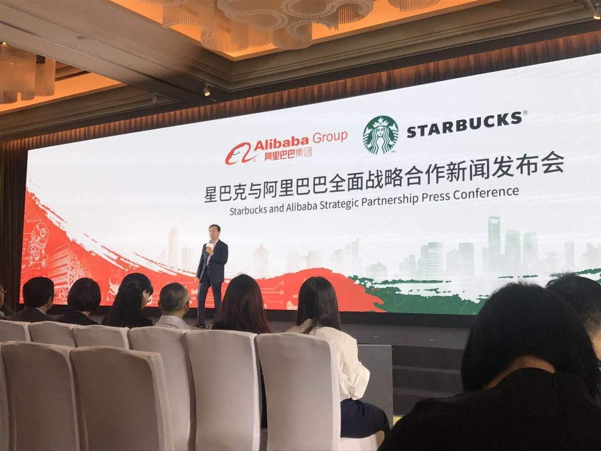 Starbucks opens 1st virtual store through Alibaba