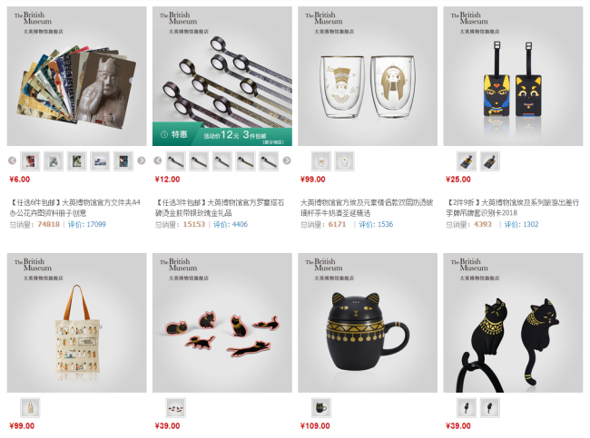 Items on display in the British Museum's online store on Tmall [Screenshot: China Plus]