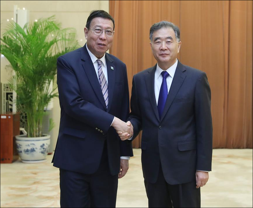 Top political advisor meets Thai legislative leader