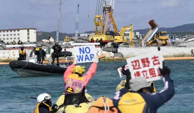 Japan's central gov't begins landfill work in Okinawa for US base transfer amid protests