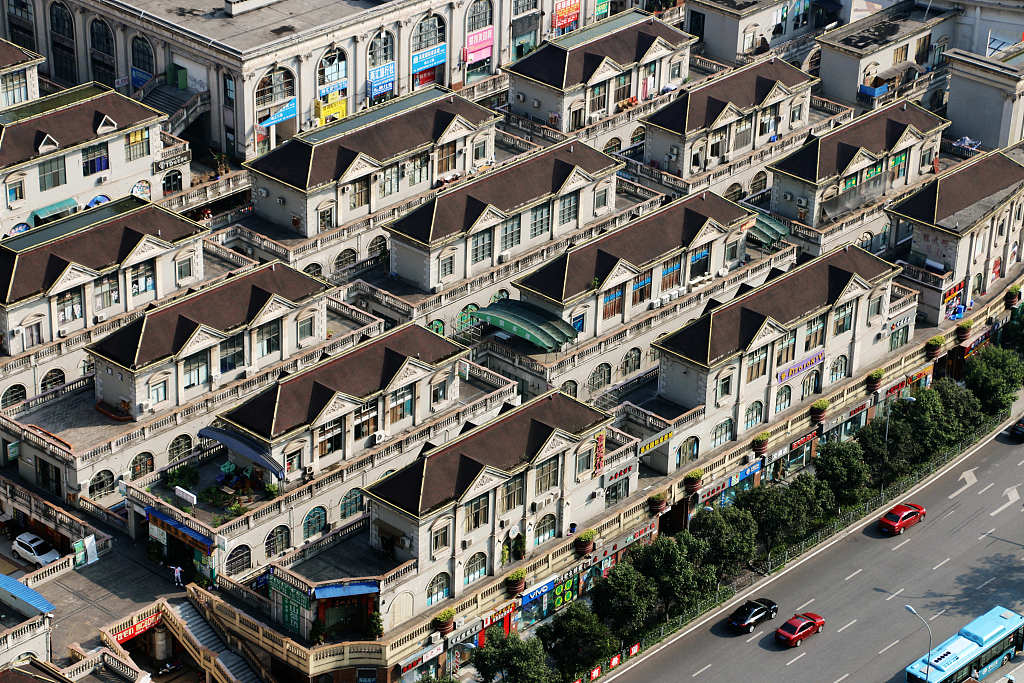 China's home prices remain stable in November