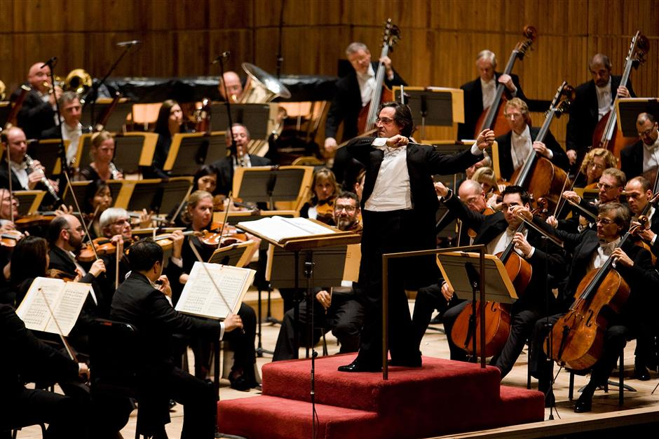Classical music for New Year's celebration