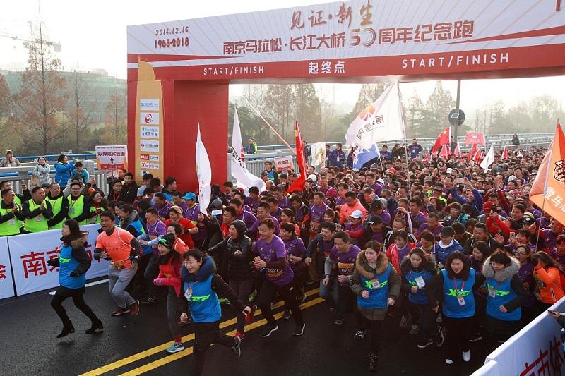 Marathon honors the 50th anniversary of the Yangtze River Bridge