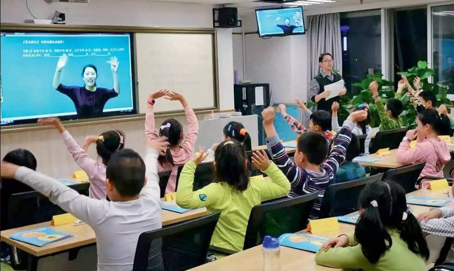 Livestreams improves learning, does not develop character: expert