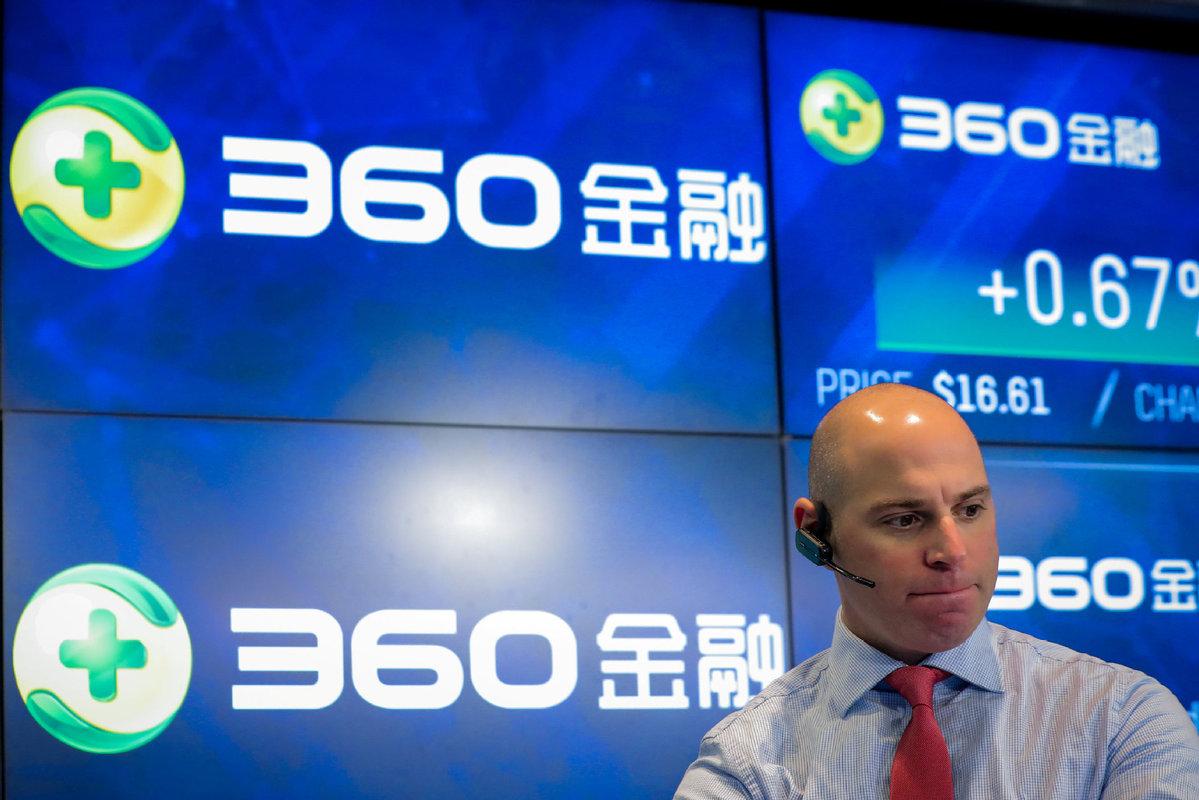 China's 360 Finance makes Nasdaq debut