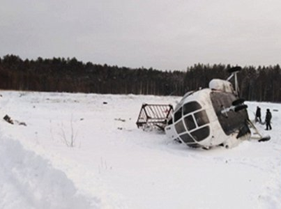 5 injured in helicopter hard landing in Russia's Siberia