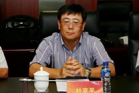 Sinochem executive under investigation
