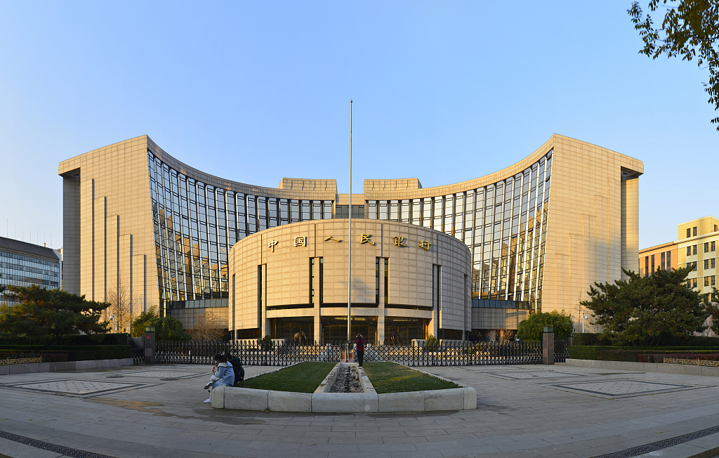 China's central bank resumes open market operation after 36-day suspension