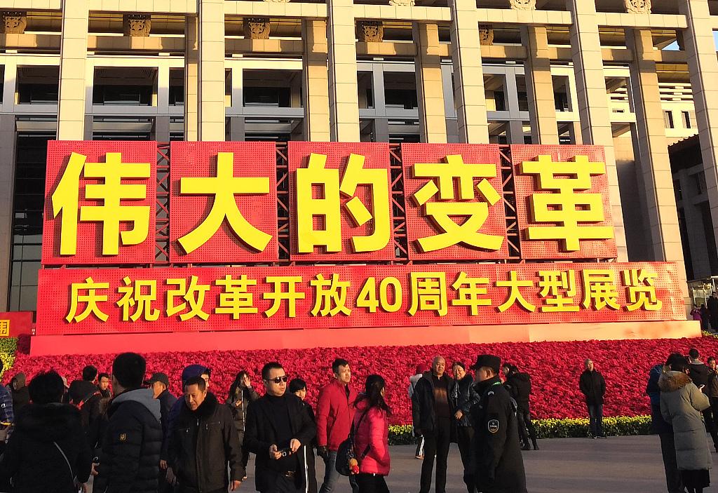 China's reform, opening-up serve world's common development