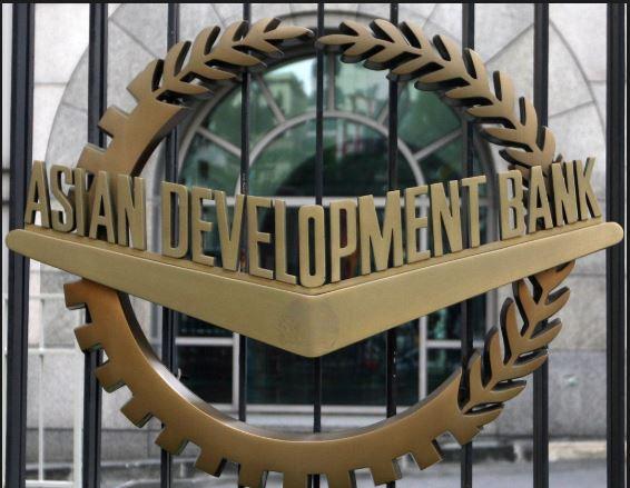 asian develop bank CD.JPG