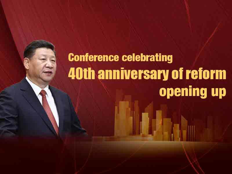Conference celebrating 40th anniversary reform and opening up
