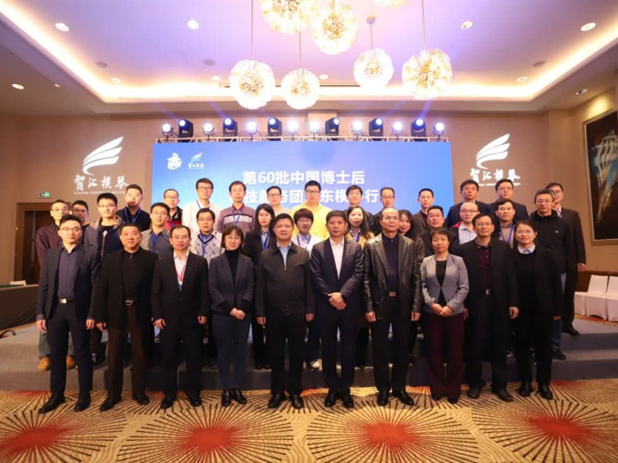 Postdoctoral Sci-Tech Service Corps look for opportunities in Hengqin