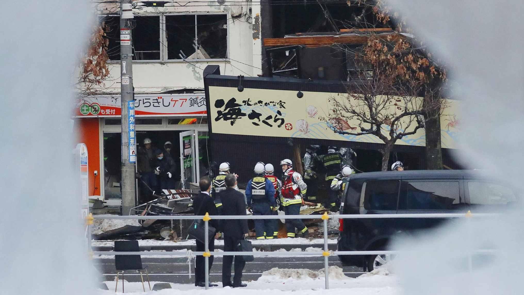 Japan explosion.jpg
