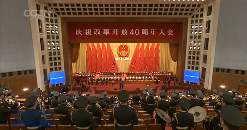 Four sports personalities awarded medals for China's reform and opening-up