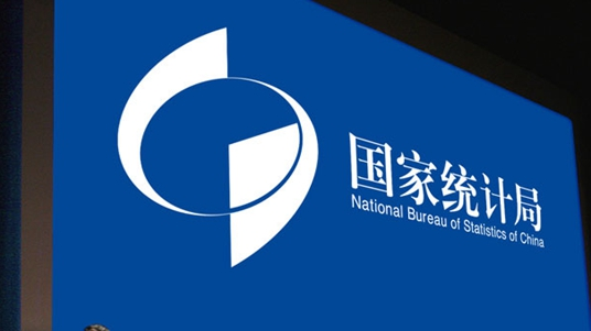 China NBS clarifies the suspension of Guangdong's PMI data