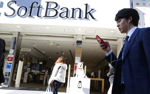 SoftBank's mobile unit closes 14 percent lower than IPO price
