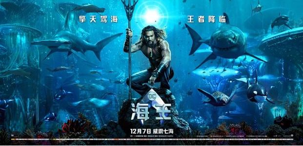 American film 'Aquaman' continues to dominate Chinese box office