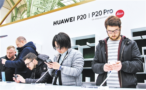 Huawei's operations expand global reach