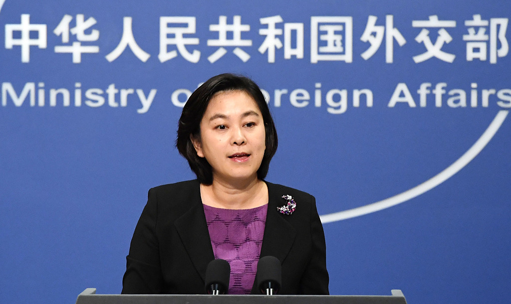 China, Germany should jointly safeguard free trade: FM spokesperson