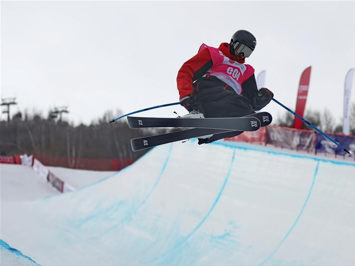 Highlights of men's ski halfpipe final at FIS Freeski and Snowboard World Cup