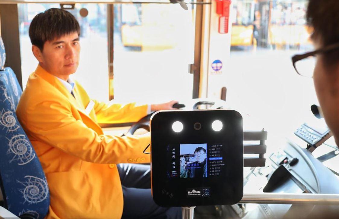 Double-decker AI tour bus debuts in Shanghai