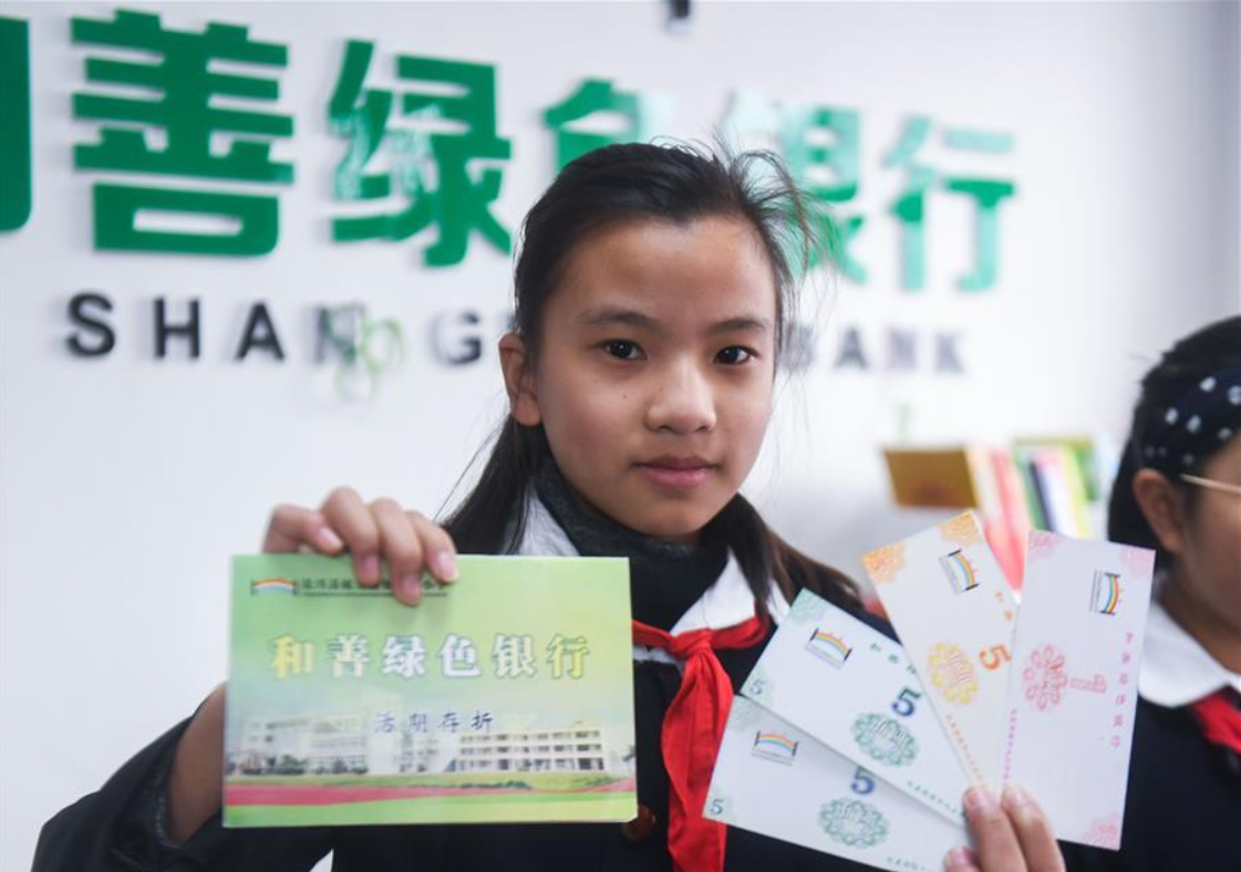 """Primary school in China's Zhejiang establishes """"Green Bank"""" to recycle waste"""