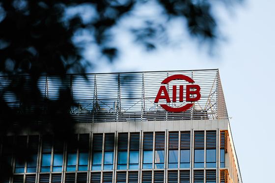 UN General Assembly grants AIIB observer status