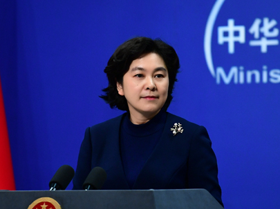 China rejects UScharge of so-called 'internet theft' against two Chinese citizens