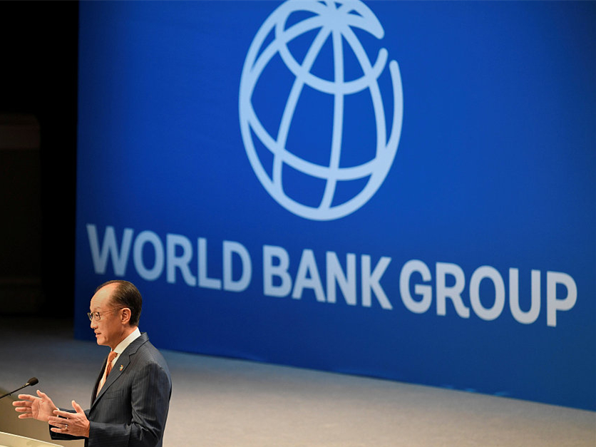 World Bank projects China's economy to grow 6.5 pct in 2018
