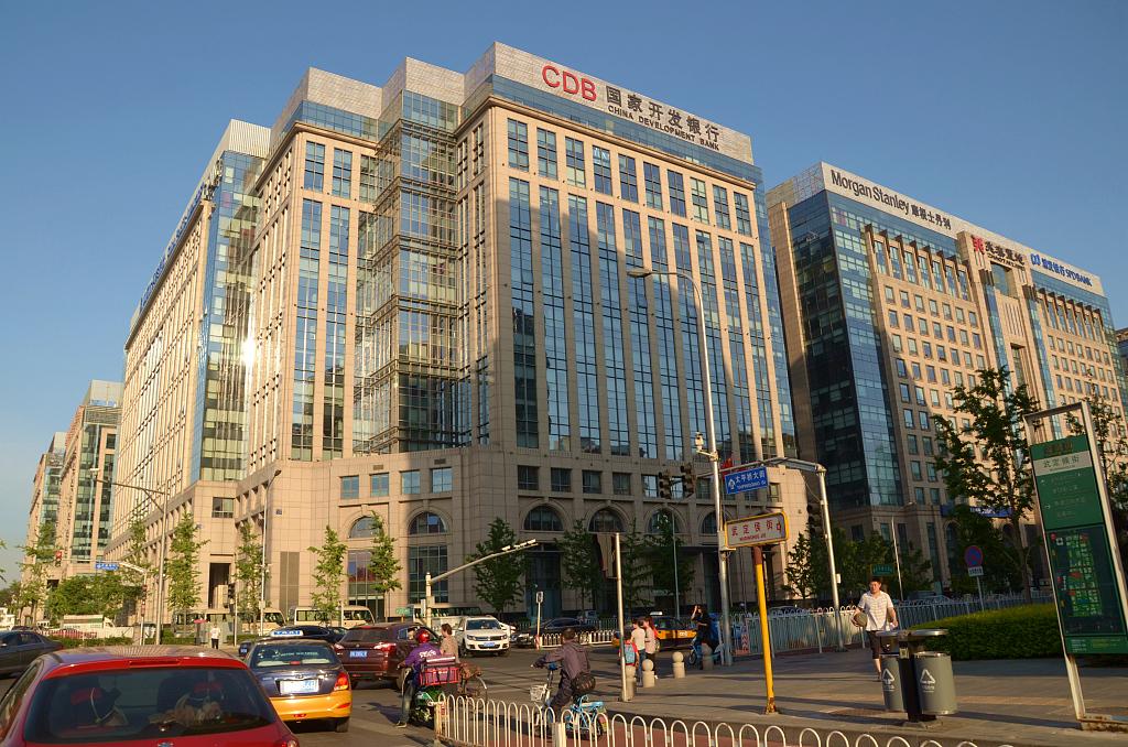 Two China-based development banks become UNGA observers