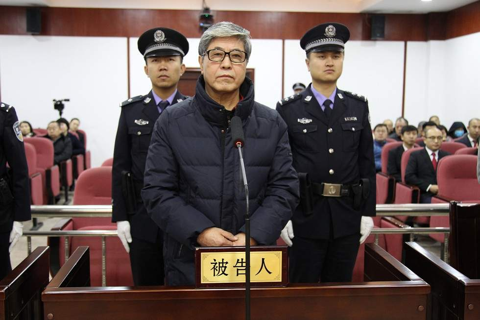 Former chair of Bank of Inner Mongolia sentenced to death, with stay of execution