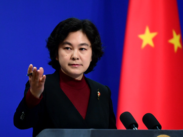 China firmly opposes groundless accusations on cybersecurity issue: FM spokesperson