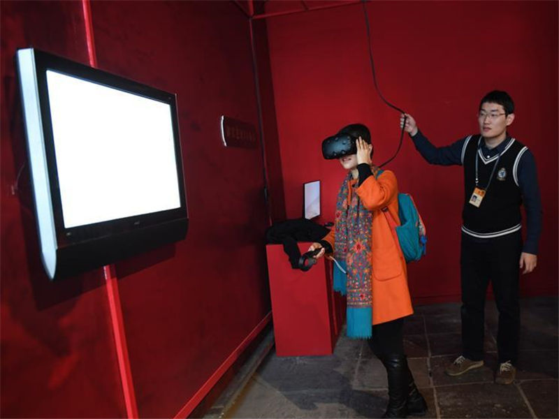 Palace Museum takes new approaches to promote culture and cultural relics