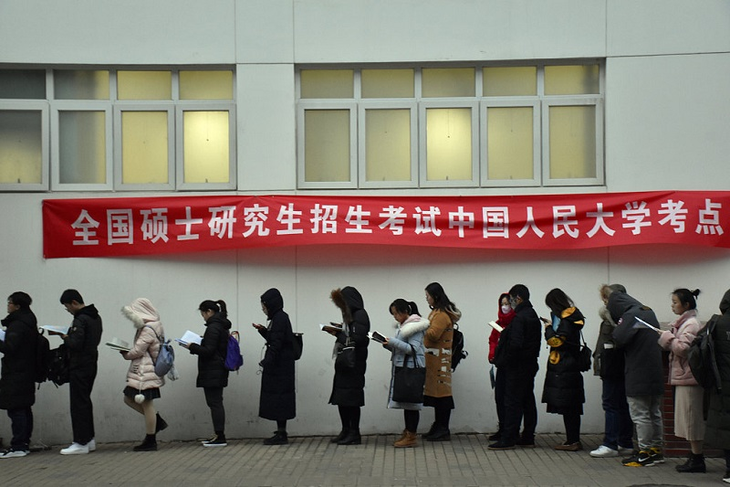 About 2.9 million Chinese to sit postgraduate entrance exam