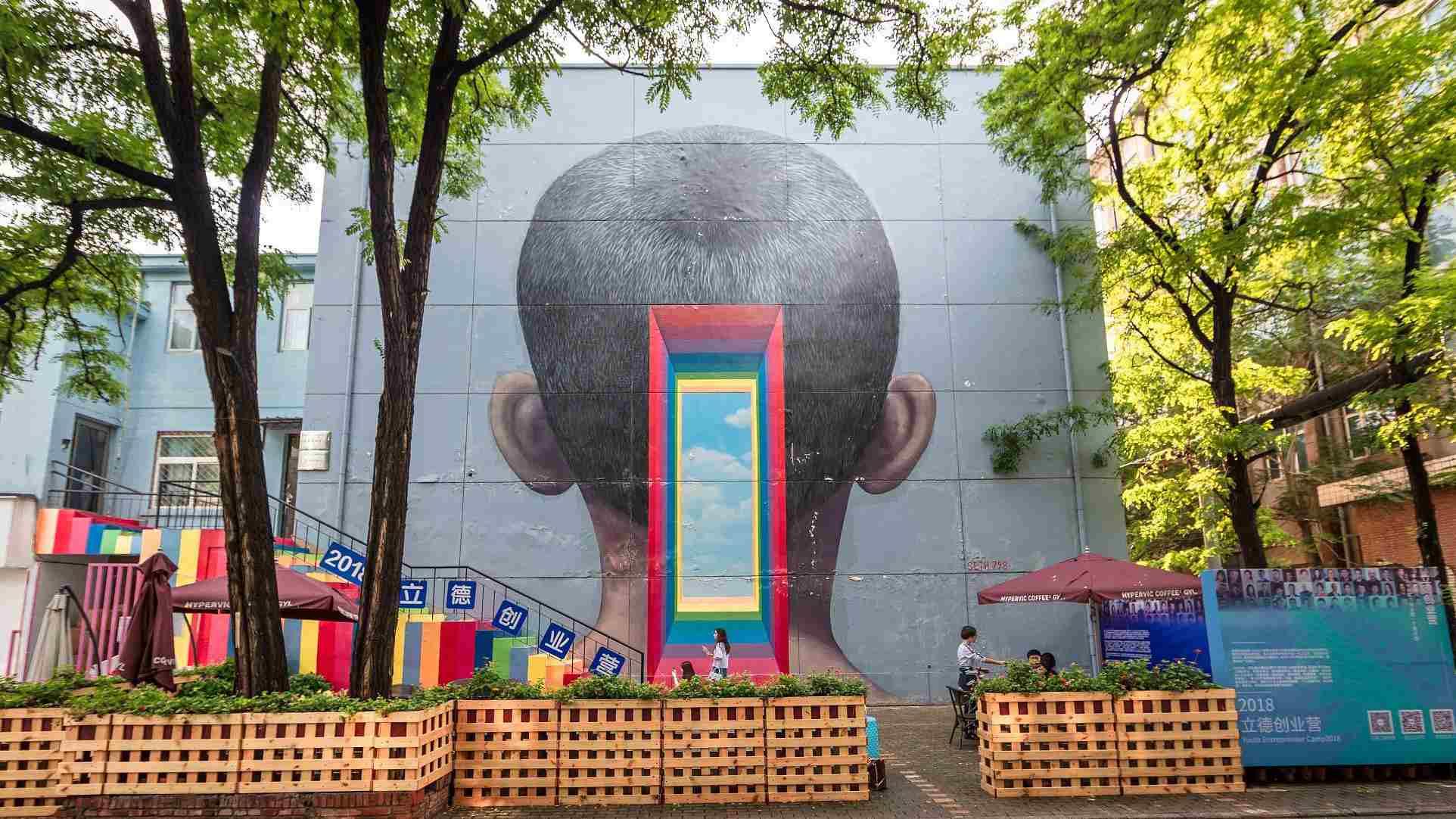 北京798艺术区 VCG.jpg