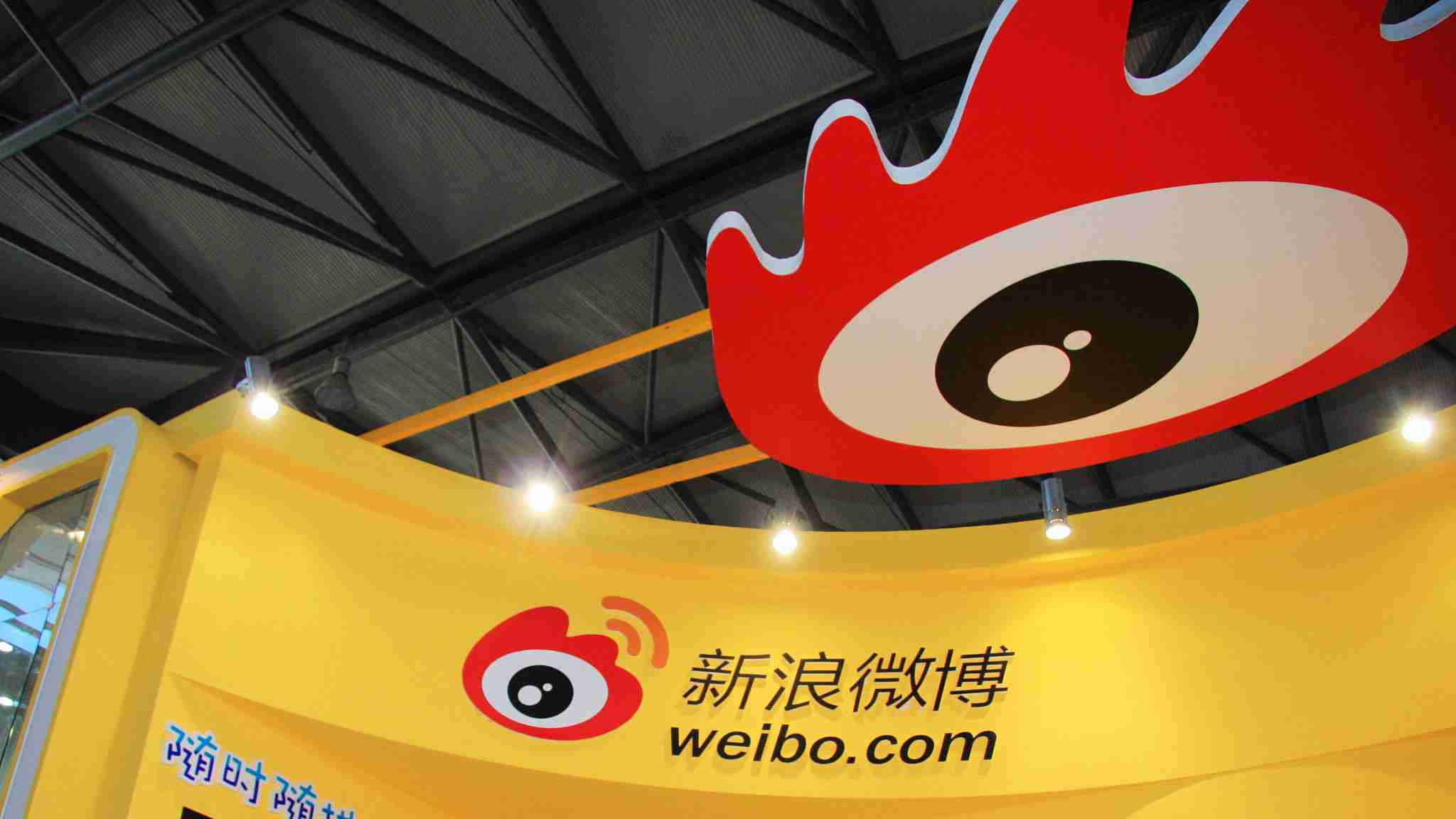 Influential Weibo bloggers rake in 26.8 bln yuan in 2018