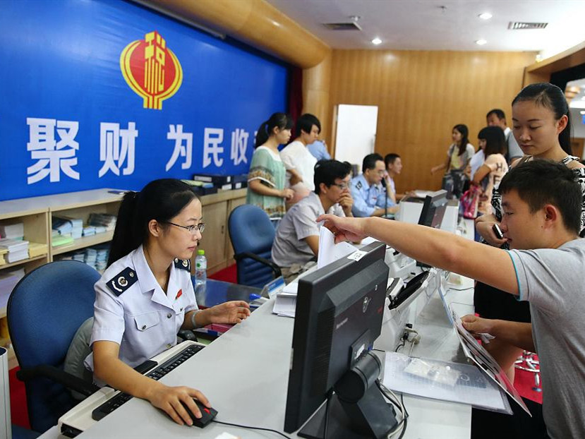 State Council issues sweeping tax reform