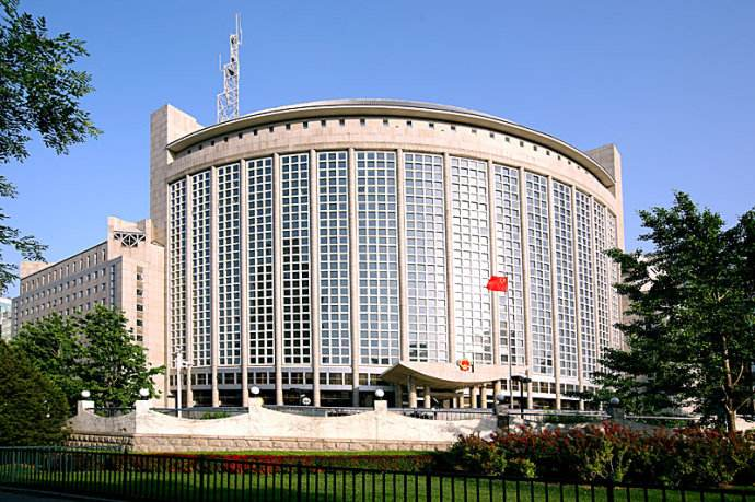 It reflects China's increasing economic performance and international influence: Foreign Ministry