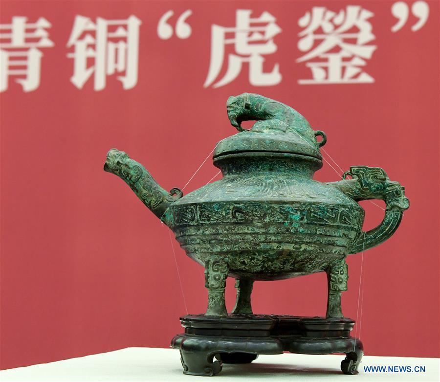 cultural relics1.jpg
