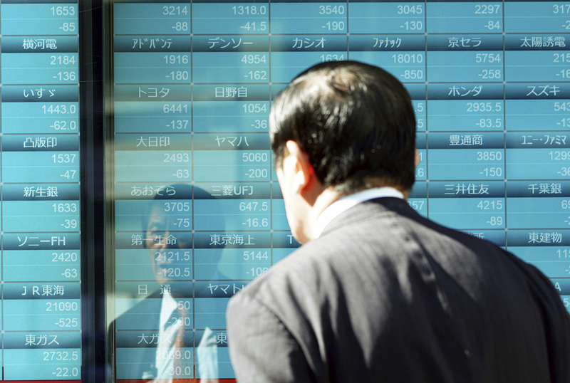 Tokyo's Nikkei 225 index drops more than 5%