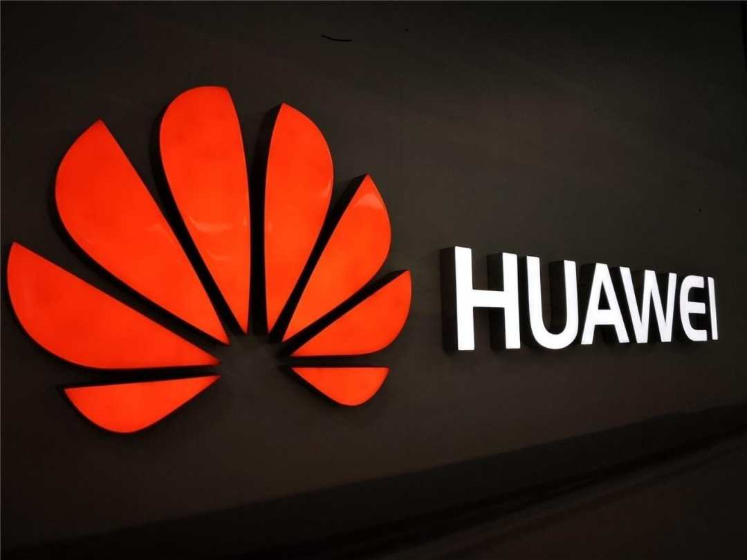 Huawei chairman refutes speculations on security and 5G services