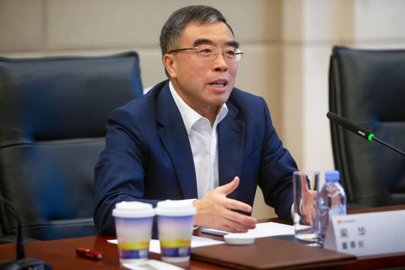 Huawei chairman.jpg