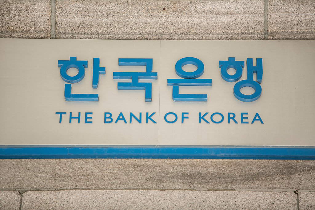 S. Korea's central bank to maintain accommodative monetary policy in 2019