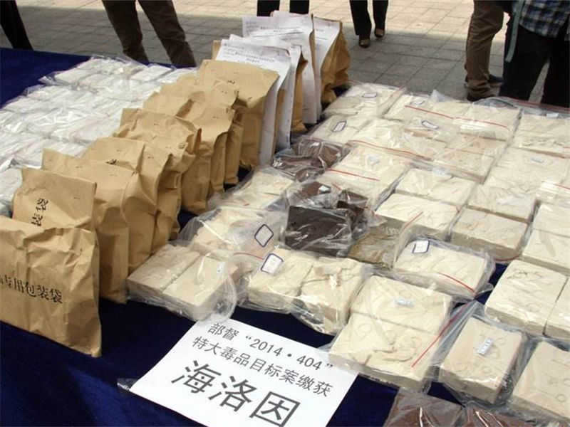 Drug dealers sentenced to death in central China province