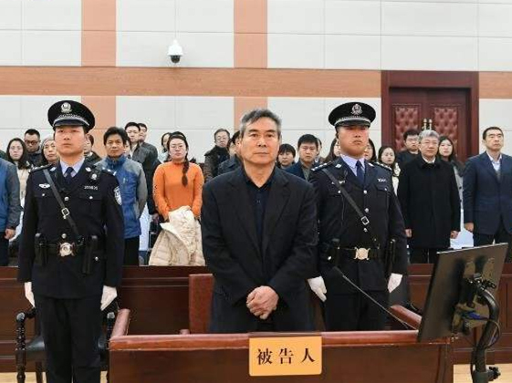 Former general manager of Sinochem Group sentenced to 12 years in prison